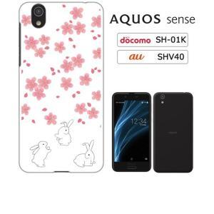 AQUOS sense SH-01K/SHV40 ホワイトハードケース カバー ジャケット 和柄 桜とうさぎ 兎 アニマル C t092-sslink|ss-link