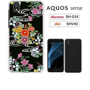 AQUOS sense SH-01K/SHV40 ホワイトハードケース カバー ジャケット 和柄 水流 花柄 菊 菖蒲 藤の花 A t105-sslink|ss-link