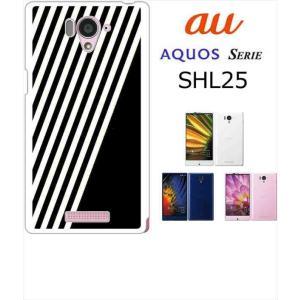 SHL25 AQUOS SERIE アクオス au ハードケース カバー ジャケット ストライプ a002黒-sslink |ss-link