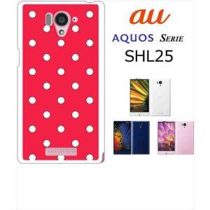 SHL25 AQUOS SERIE アクオス au ハードケース カバー ジャケット シンプル ドット 水玉  a004-sslink|ss-link