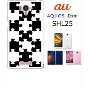 SHL25 AQUOS SERIE アクオス au ハードケース カバー ジャケット パズル チェック a007-sslink|ss-link