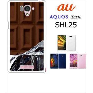 AQUOS SERIE アクオス【SHL25】専用ケース  素材:ポリカーボネット サイズ:縦:約1...