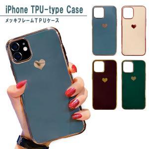 iPhone12 ケース 12Pro 12ProMax 12mini iPhone11 11pro 11ProMax カバー くすみ ニュアンス ハート アイフォンケース おしゃれ 韓国 衝撃吸収 スマホケース|ss-link