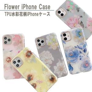 iPhone12 ケース 12Pro 12ProMax 12mini iPhone11 11pro 11ProMax カバー 花柄 ボタニカル レトロ フラワー アイフォンケース おしゃれ 韓国 スマホケース|ss-link