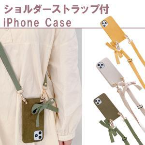 iPhone12 ケース 12Pro 12ProMax 12mini iPhone11 11pro 11ProMax カバー 斜め掛けショルダー式 リボン風 アイフォンケース おしゃれ 韓国 ハードカバー|ss-link