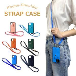 iPhone12 ケース 12Pro 12ProMax 12mini iPhone11 11pro 11ProMax カバー カード収納ポケット ストラップ レザー アイフォンケース おしゃれ 韓国 スマホケース|ss-link