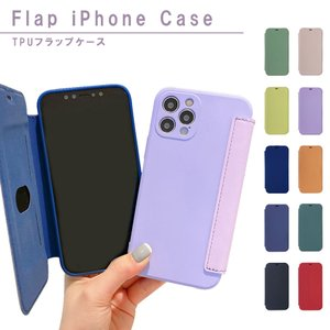 iPhone12 ケース 12Pro 12ProMax 12mini iPhone11 11pro 11ProMax カバー 手帳型 カード くすみ ニュアンスアイフォンケース おしゃれ 韓国 スマホケース|ss-link