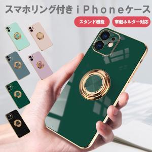 AQUOS sense4 SH-41A iPhone12 ケース 12ProMax 12mini iPhone11 Aquos Sense4 SH-41A カバー 車載ホルダー対応 アイフォン おしゃれ 韓国 スマホケース|ss-link