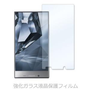 402SH AQUOS CRYSTAL X /AQUOS CRYSTAL Y Y!mobile 強化ガラス 液晶 保護 フィルム 2.5D 硬度9H ラウンドエッジ加工|ss-link