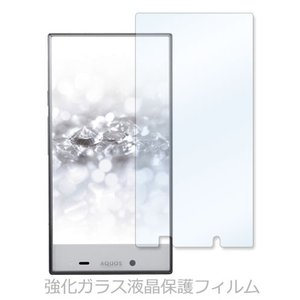 403SH AQUOS CRYSTAL 2/AQUOS CRYSTAL Y2 強化ガラス 液晶 保護 フィルム 2.5D 硬度9H ラウンドエッジ加工|ss-link
