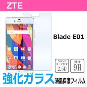 Blade E01 ZTE 強化ガラス 液晶 保護 フィルム 2.5D 硬度9H 厚さ0.26mm ラウンドエッジ加工|ss-link