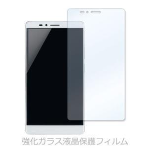 KIWAMI FREETEL SAMURAI KIWAMI 極 (FTJ152D) 強化ガラス 液晶 保護 フィルム 2.5D 硬度9H ラウンドエッジ加工|ss-link