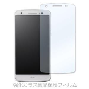 LGL22 isai イサイ 強化ガラス 液晶 保護 フィルム 2.5D 硬度9H 厚さ0.33mm ラウンドエッジ加工|ss-link