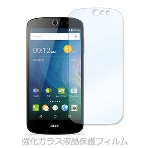 Acer Liquid Z530 強化ガラス 液晶 保護 フィルム 2.5D 硬度9H 厚さ0.26mm ラウンドエッジ加工|ss-link
