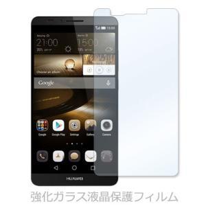Ascend Mate 7 アセンド 強化ガラス 液晶 保護 フィルム 2.5D 硬度9H 厚さ0.26mm ラウンドエッジ加工 Huawei ファーウェイ|ss-link