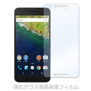 Nexus 6P ネクサス 強化ガラス 液晶 保護 フィルム 2.5D 硬度9H 厚さ0.26mm ラウンドエッジ加工|ss-link