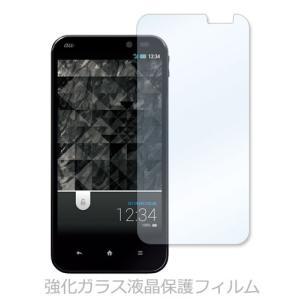 SHL22 AQUOS PHONE SERIE 強化ガラス 液晶 保護 フィルム 2.5D 硬度9H 厚さ0.33mm ラウンドエッジ加工|ss-link