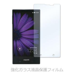SHV31 AQUOS SERIE mini アクオス 強化ガラス 液晶 保護 フィルム 2.5D 硬度9H ラウンドエッジ加工|ss-link