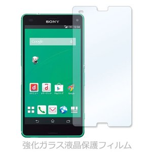SO-02G Xperia Z3 Compact エクスぺリア 強化ガラス 液晶 保護 フィルム 2.5D 硬度9H ラウンドエッジ加工|ss-link