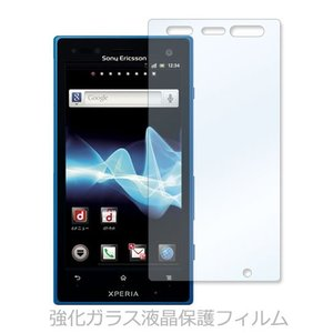 SO-03D/IS12S Xperia acro HD 強化ガラス 液晶 保護 フィルム 2.5D 硬度9H 厚さ0.33mm ラウンドエッジ加工|ss-link