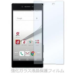 SO-03H Xperia Z5 Premium エクスぺリア Z5 プレミアム強化ガラス 液晶 保護 フィルム 2.5D 硬度9H ラウンドエッジ加工|ss-link