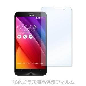 ZenFone 2(ZE551ML) ゼンフォン 強化ガラス 液晶 保護 フィルム 2.5D 硬度9H ラウンドエッジ加工 ss-link