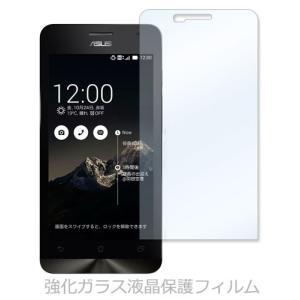 ZenFone 5(A500KL) ゼンフォン 強化ガラス 液晶 保護 フィルム 2.5D 硬度9H ラウンドエッジ加工 ASUS エイスース アスース|ss-link