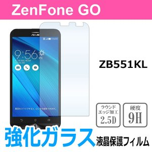 ZenFone Go (ZB551KL) ゼンフォン 強化ガラス 液晶 保護 フィルム 2.5D 硬度9H ラウンドエッジ加工|ss-link