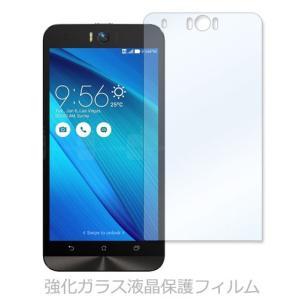ZenFone Selfie(ZD551KL) ゼンフォン セルフィー 強化ガラス 液晶 保護 フィルム 2.5D 硬度9H ラウンドエッジ加工|ss-link