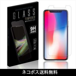 Android One 507SH / AQUOS ea 605SH 保護フィルム 強化ガラス 画面保護フィルム ガラスフィルム 液晶 保護 液晶保護シート ss-link