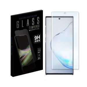 Galaxy Note10+ ギャラクシーノート10プラス SC-01M SCV45 保護フィルム 強化ガラス 画面保護フィルム ガラスフィルム 液晶 保護 液晶保護シート ss-link