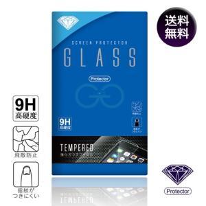 ZenFone 2(ZE551ML) ゼンフォン 保護フィルム ガラスフィルム 保護フィルム 強化ガラス 液晶保護シート 硬度9H ラウンドエッジ ss-link