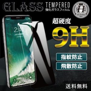 HUAWEI GR5 ガラスフィルム 保護フィルム 液晶保護 シート 硬度9H ラウンドエッジ加工 キズ防止|ss-link