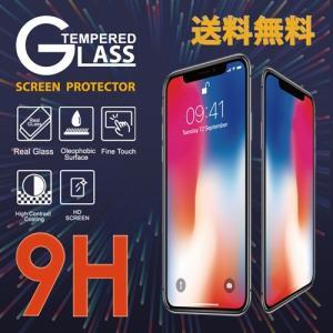 402SH AQUOS CRYSTAL X /AQUOS CRYSTAL Y Y!mobile ガラスフィルム 保護フィルム 強化ガラス 強化ガラスフィルム 液晶保護フィルム|ss-link