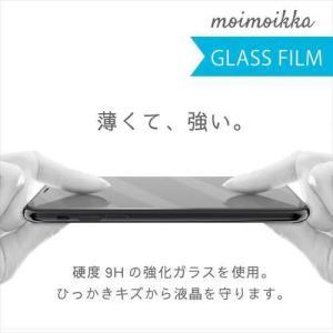 FREETEL KATANA 02 ガラスフィルム 保護フィルム 液晶保護 強化ガラス シート ねこ ガラス moimoikka (もいもいっか)|ss-link|02