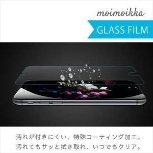 FREETEL KATANA 02 ガラスフィルム 保護フィルム 液晶保護 強化ガラス シート ねこ ガラス moimoikka (もいもいっか)|ss-link|03