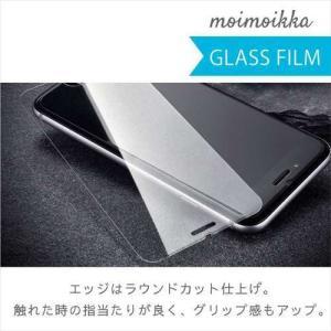 FREETEL KATANA 02 ガラスフィルム 保護フィルム 液晶保護 強化ガラス シート ねこ ガラス moimoikka (もいもいっか)|ss-link|04