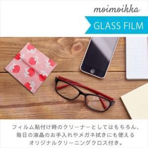 FREETEL KATANA 02 ガラスフィルム 保護フィルム 液晶保護 強化ガラス シート ねこ ガラス moimoikka (もいもいっか)|ss-link|05