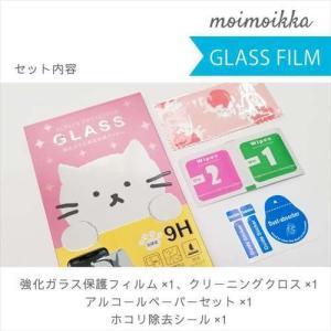FREETEL KATANA 02 ガラスフィルム 保護フィルム 液晶保護 強化ガラス シート ねこ ガラス moimoikka (もいもいっか)|ss-link|06