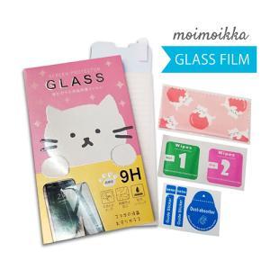 Reno A OPPO ガラスフィルム 保護フィルム 液晶保護 強化ガラス シート ねこ ガラス moimoikka (もいもいっか) ss-link