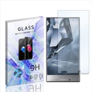 402SH AQUOS CRYSTAL X /AQUOS CRYSTAL Y Y!mobile ガラスフィルム 保護フィルム 液晶保護 強化ガラス シート ガラス|ss-link