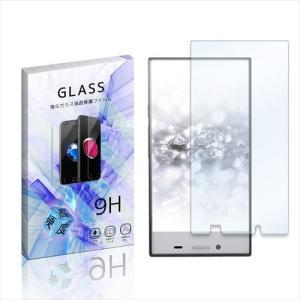 403SH AQUOS CRYSTAL 2/AQUOS CRYSTAL Y2 ガラスフィルム 保護フィルム 液晶保護 強化ガラス シート ガラス|ss-link