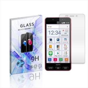 509SH シンプルスマホ3 softbank ガラスフィルム 保護フィルム 液晶保護 強化ガラス シート ガラス|ss-link