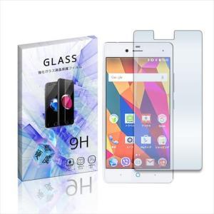 Blade E01 ZTE ガラスフィルム 保護フィルム 液晶保護 強化ガラス シート ガラス|ss-link