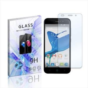 ZTE Blade V6 ガラスフィルム 保護フィルム 液晶保護 強化ガラス シート ガラス|ss-link