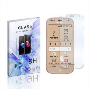 らくらくスマートフォンme F-01L ガラスフィルム 保護フィルム 液晶保護 強化ガラス シート ガラス|ss-link