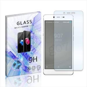 g07/g07+ gooのスマホ Covia ガラスフィルム 保護フィルム 液晶保護 強化ガラス シート ガラス ss-link
