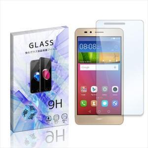 HUAWEI GR5 ガラスフィルム 保護フィルム 液晶保護 強化ガラス シート ガラス|ss-link