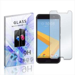 HTV32 HTC 10 ガラスフィルム 保護フィルム 液晶保護 強化ガラス シート ガラス|ss-link