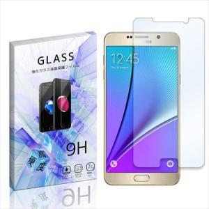 Galaxy Note 5 ガラスフィルム 保護フィルム 液晶保護 強化ガラス シート ガラス|ss-link